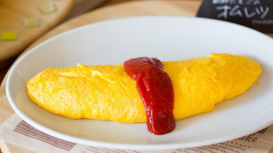 新鮮卵のオムレツ