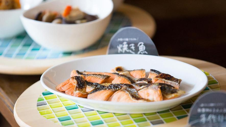 【日替わりメニュー】焼き鮭
