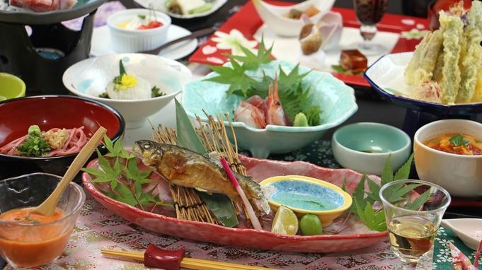 【秋冬旅セール】人気の料理長おまかせ◇ちょっと贅沢『美食会席』をお得に堪能★