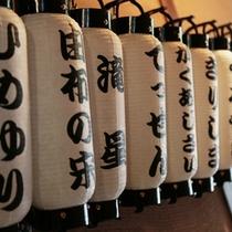 各お部屋へは、日本風情を感じるちょうちんでご案内いたします