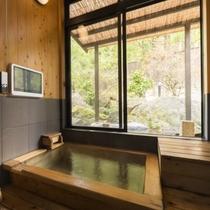 特別室「滝星」の内風呂