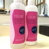 エステサロン専用の保湿用化粧水&保湿用乳液で、温泉効果UP☆