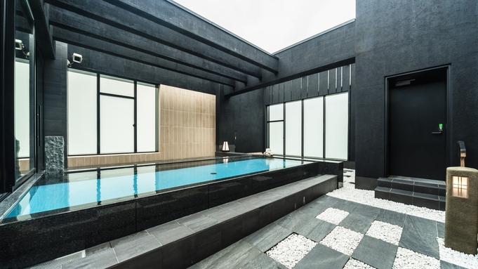 【サウナー必見!4連泊以上の方限定】大浴場付ホテルで快適長期ステイ 素泊
