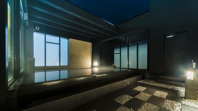 【2連泊以上限定!】露天風呂付きの大浴場とサウナのあるホテルで連泊プラン 朝食付