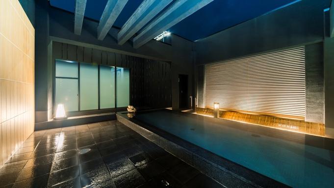 【毎日サウナ!ウィークリープラン(6連泊以上)】 大浴場付で快適長期ステイ 素泊