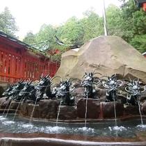 箱根神社 九頭龍の手水舎(お車で20分)