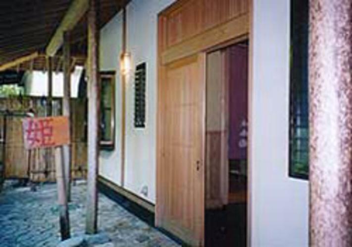 温泉 大浴場入口