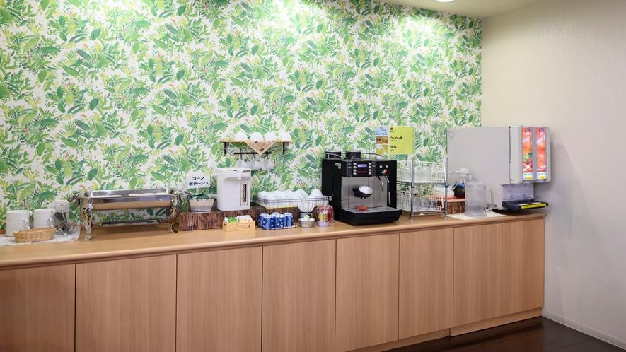 【朝食日替わりメニュー】ドリンクコーナー