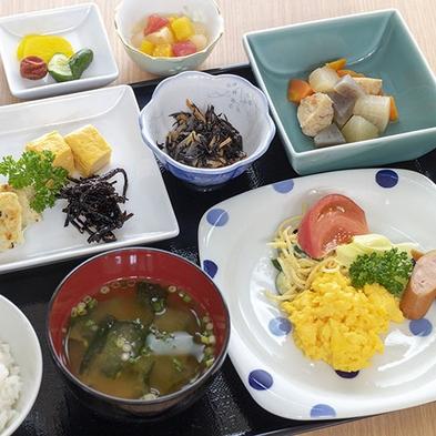 【秋冬旅セール】お得なスタンダードプラン■朝食付き