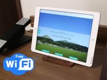 全館フリーWi-Fiの環境のもと全室にiPadを完備