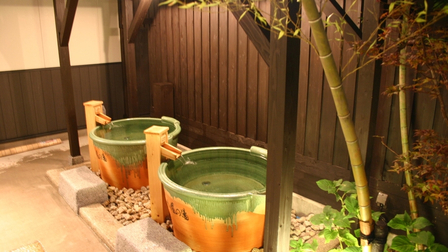 *【信楽焼つぼ風呂】
