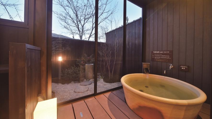 *【2号館】全部屋露天風呂付きで、誰にも気兼ねせず、好きなだけ温泉をご堪能ください。