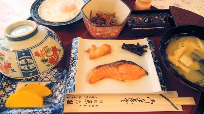 【二食付】季節の地元食材を使ったビジネス定食で満腹!お食事は旅館兼六園で♪