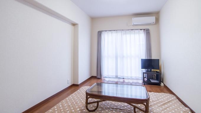 【素泊まり】客室設備が充実で便利なコンドミニアムに宿泊(延岡駅まで徒歩3分)