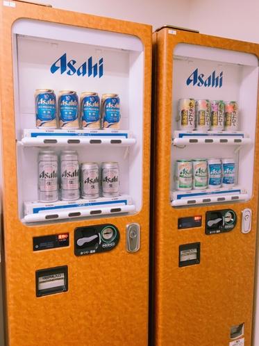 お酒の自動販売機