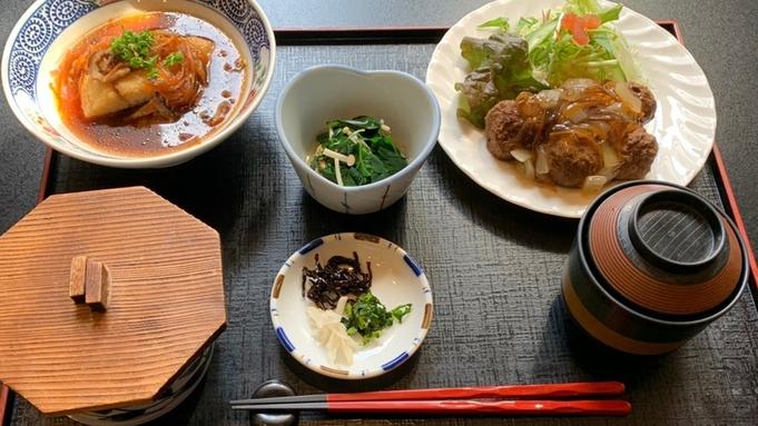 〜メインは肉&魚でボリューム満点♪和食御膳夕食付〜