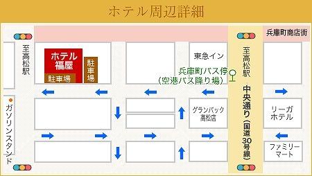 ホテル周辺(車)地図