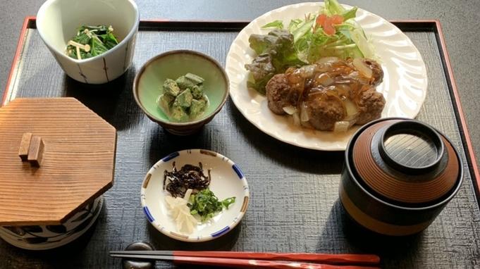 〜メインが選べる和食御膳夕食付〜1泊2食付プラン