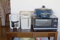 オーブン、コーヒーメーカー、電気鍋、レンジ、ホットプレート完備