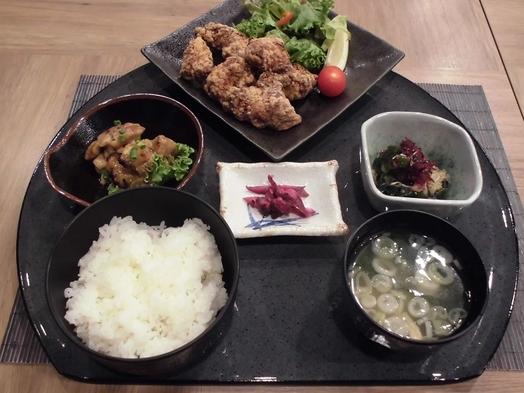 【夕食・朝食つき】平日限定〜日替わり定食付プラン〜