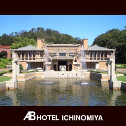 観光スポット:明治村(帝国ホテル)
