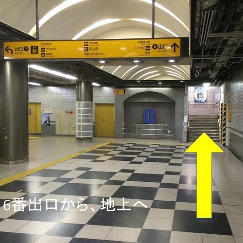 京阪電車 祇園四条駅 6番出口から地上