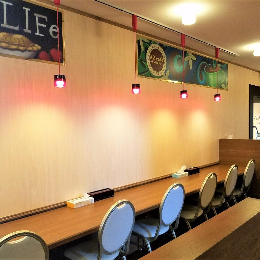 AZ cafe-Shidaka- 店内