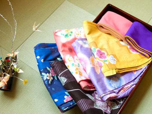 【さき楽】早期割28日前までに予約で1,000円引き♪ 季節会席料理★色浴衣無料付★