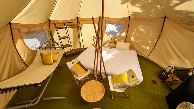 檜山初!ピリカで1ランク上のキャンプ体験を─グランピングプラン(素泊り)