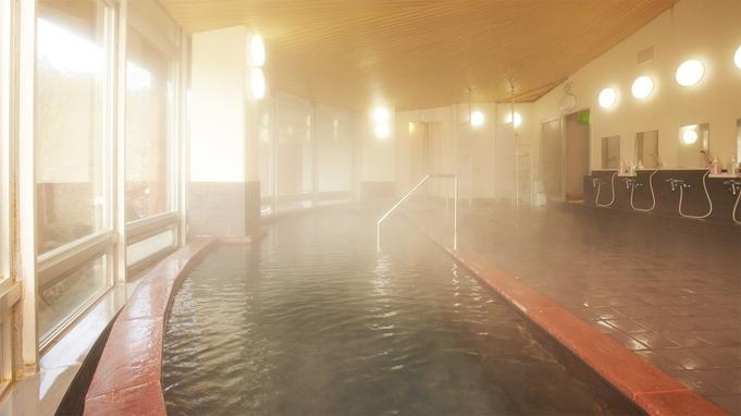 【スタンダード】スキー場まで徒歩1分!森の中の露天風呂で天然温泉美人の湯を堪能/2食付