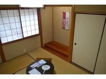 個室なつつばき(6畳)