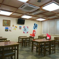 レストラン竹林(お食事処)