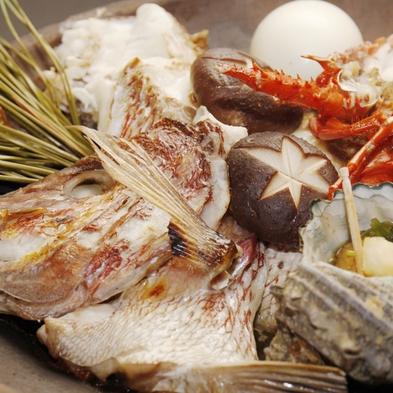 ≪秋限定≫…淡路島の秋の風物詩…『紅葉鯛』の宝楽焼コース