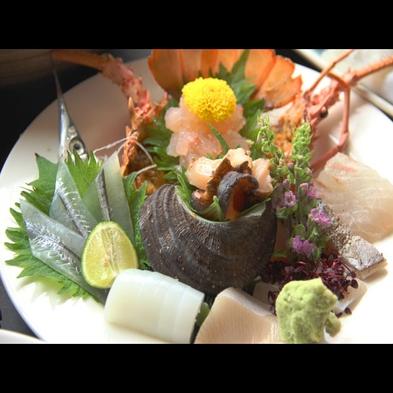 【-梅-】リーズナブルプラン≪オコゼうす造り/旬のお造り/煮魚≫お得に旬を満喫!