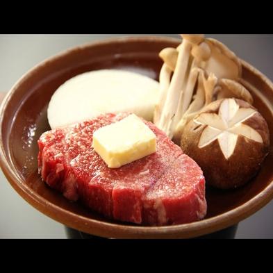 【-松-】高級魚オコゼメイン+≪アワビor淡路牛or伊勢エビ≫から2品セレクト♪