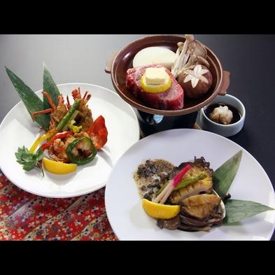 【-竹-】高級魚オコゼメイン+≪アワビor淡路牛or伊勢エビ≫から1品セレクト♪