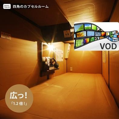 ★駅近・大浴場★エグゼクティブROOMプラン★24インチ大型モニター&VOD無料!【男性専用】