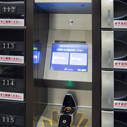 【1F】貴重品は指紋認証付ロッカー(2)