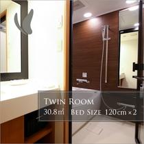 ツインルームの洗面台&バスルーム