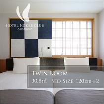 ツインルーム ベッド側には和モダンが感じられる雰囲気