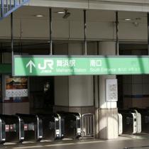 舞浜駅(東京ディズニーリゾート最寄り駅)