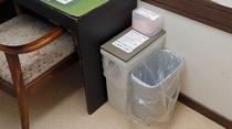 【客室設備】コミ箱