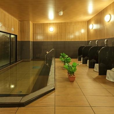 【当日限定・室数限定】WI-FI完備・大浴場・朝食・駐車場無料!WOWOW視聴無料