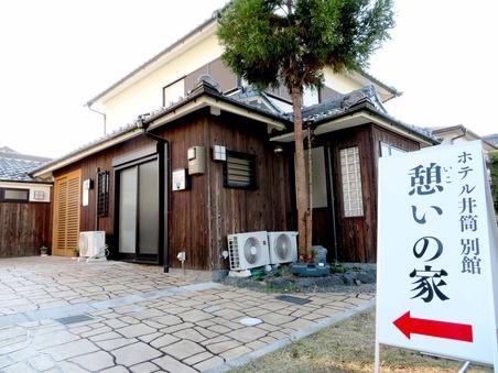 <バリアフリー型 宿泊棟 和室>