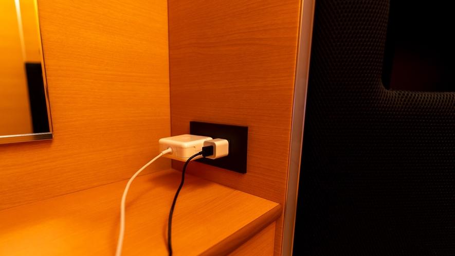 コンセント USB