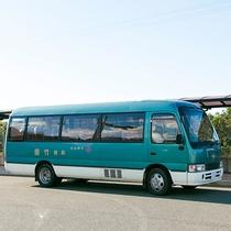■送迎バス■