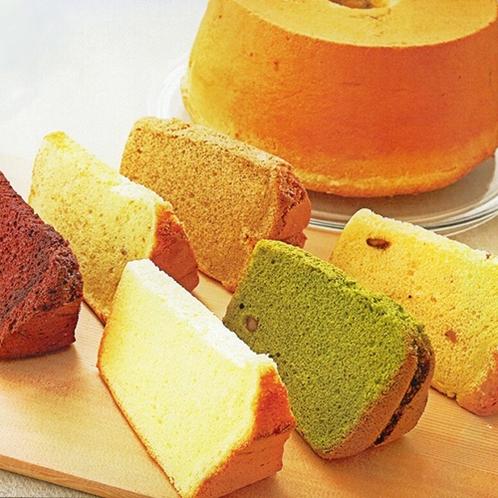 サリーガーデンのシフォンケーキ