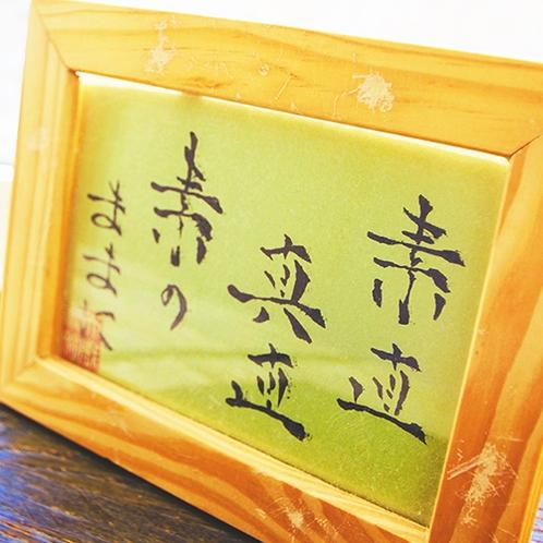 〜メッセージカード〜