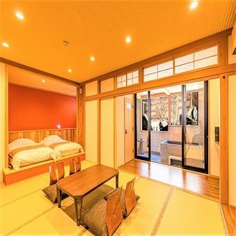 ◆別邸◆【露天風呂付】'和モダン'スーペリア客室 (禁煙)