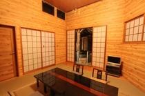 【紅葉】客室(和室)